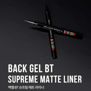 Moschino x TonyMoly Back Gel BT Supreme Eye Liner Black 黑色霧面啞色眼線筆 眼線液 0.6g Tony Moly