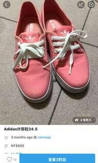 🚚 2雙鞋 500元