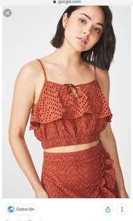 BNWT Cotton On Brooke cami ( terracotta )