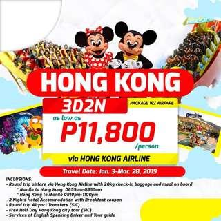 3D2N HONGKONG ALL-IN PACKAGE VIA HONGKONG AIRLINES!