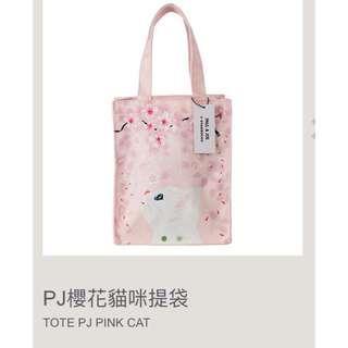 🚚 星巴克 Paul & joe 粉色貓咪提袋