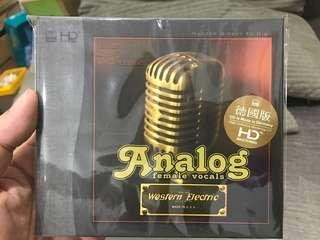 Audiophile CD