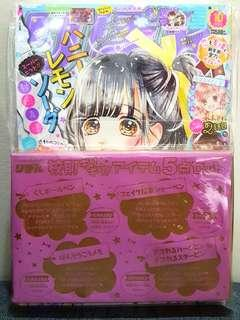りぼん RIBON MAGAZINE FT. SEVENTEEN