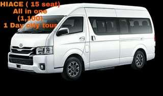 City tour jogja hiace 15 seat