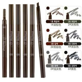 3W Clinic Retractable 2sides Eyebrow Pencil Brown