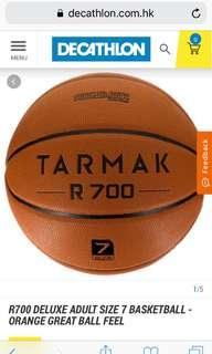 decathol basketball