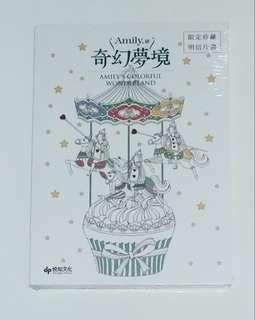 治愈系列 - 奇幻夢境填色明册連post card