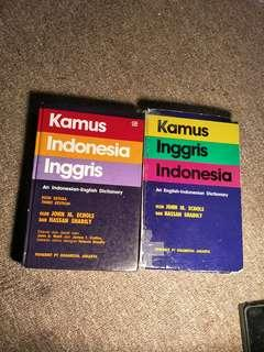 Indonesian dictionary Kamus