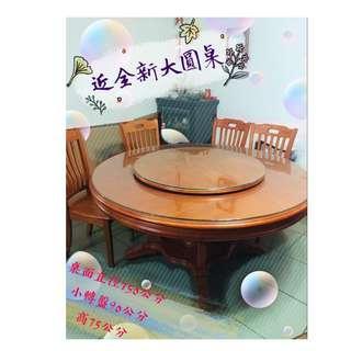 淡水二手家具 近全新實木大圓桌、飯桌  全新家具買賣    二手出清收購