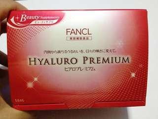 日本正貨 Fancl  Premium 水盈美肌透明質酸