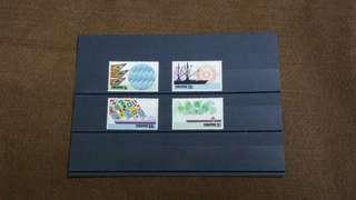 Singapore Stamps 1975