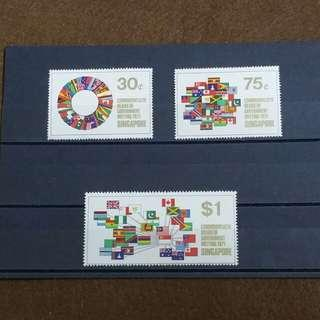 Singapore Stamps 1971