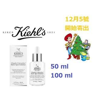 [12月預購] 契爾氏 Kiehls 激光極淨白淡斑精華 50ml Kiehl's kiehl