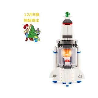 [12月預購] 韓國 kakao talk 萊恩 ryan 太空人 積木 聖誕節禮物 xmas gift present