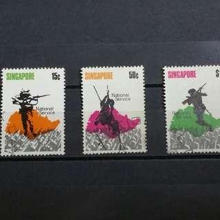 Singapore Stamps 1970