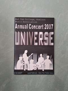 WYK Annual Concert 2007