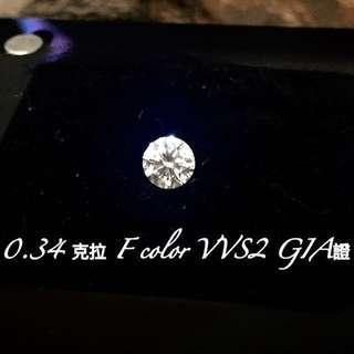 GIA極品鑽石 F Color Vvs2 等同專櫃貨  全頂級切割
