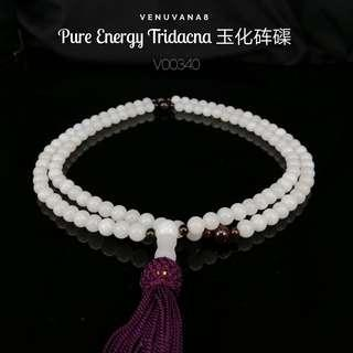 🚚 Pure Energy Tridacna 玉化砗磲 108 Prayer Bead with Garnet - A Stone guides you into pure energy healing, calming effect on the mind. Garnet helps to detoxify blood & regulate blood circulation. It is an excellent stone to cleanse & balance root Chakra.
