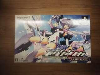 PS2 Trigger Heart Exelica with Nendoroid