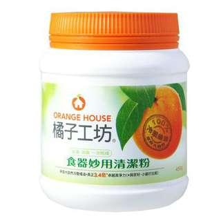 🚚 橘子工坊 食器妙用清潔粉 450g