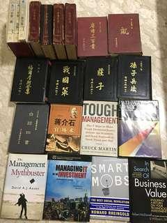 Chinese & English Books