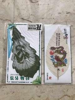Exquisite dragon bookmarks