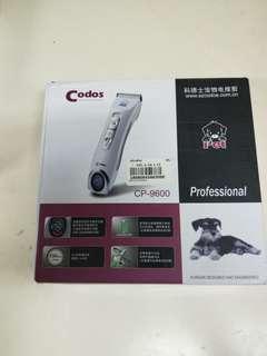 Codos CP-9600
