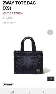 porter bag navy xs 2way