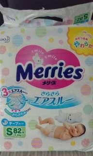 Merries尿片 S82