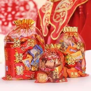 (Instock! 10% discount!) Wedding 囍 Organza Bags