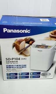 90%新 Panasonic 麵包機