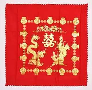 紅色囍字布