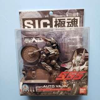 SIC 極魂 masked rider