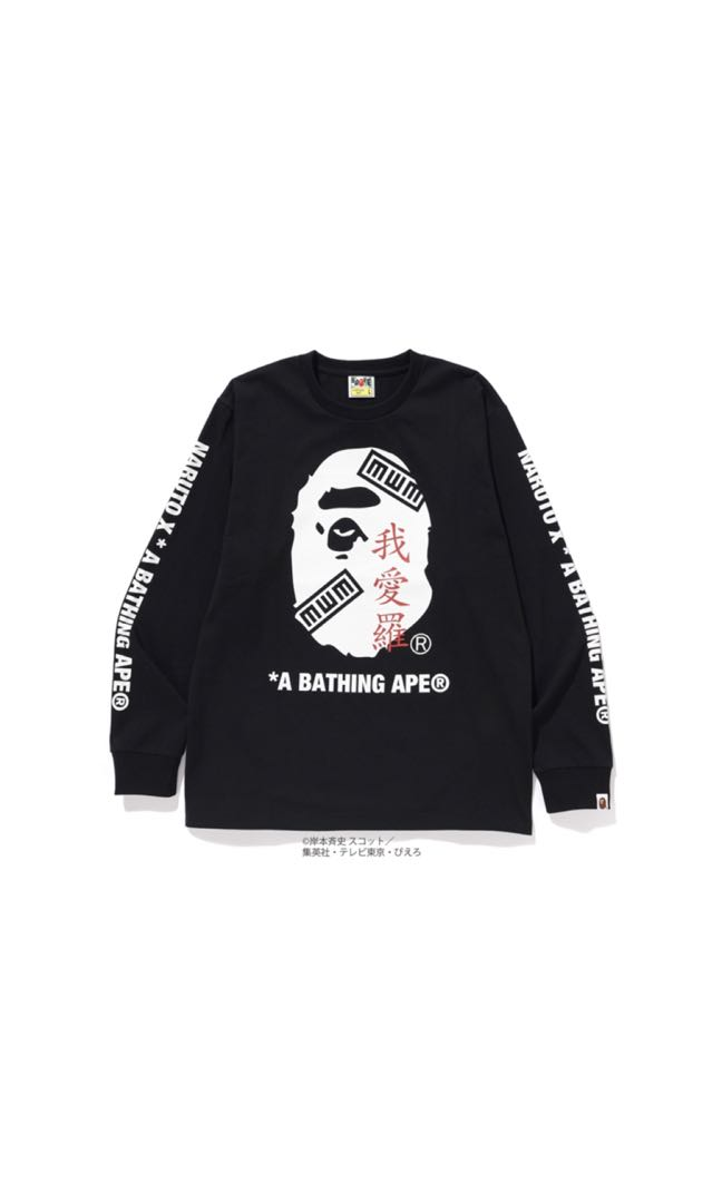 9ff86bec4 Bape x Naruto Ape head L/S, Women's Fashion, Clothes, Tops on Carousell