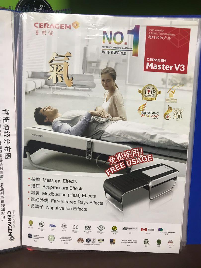 CERAGEM Master V3 Massage Bed