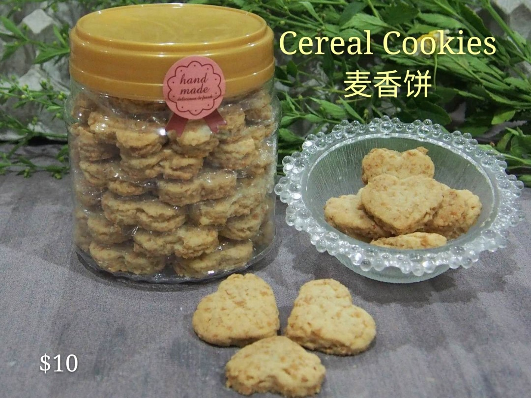 Christmas Chinese New Year Cookies