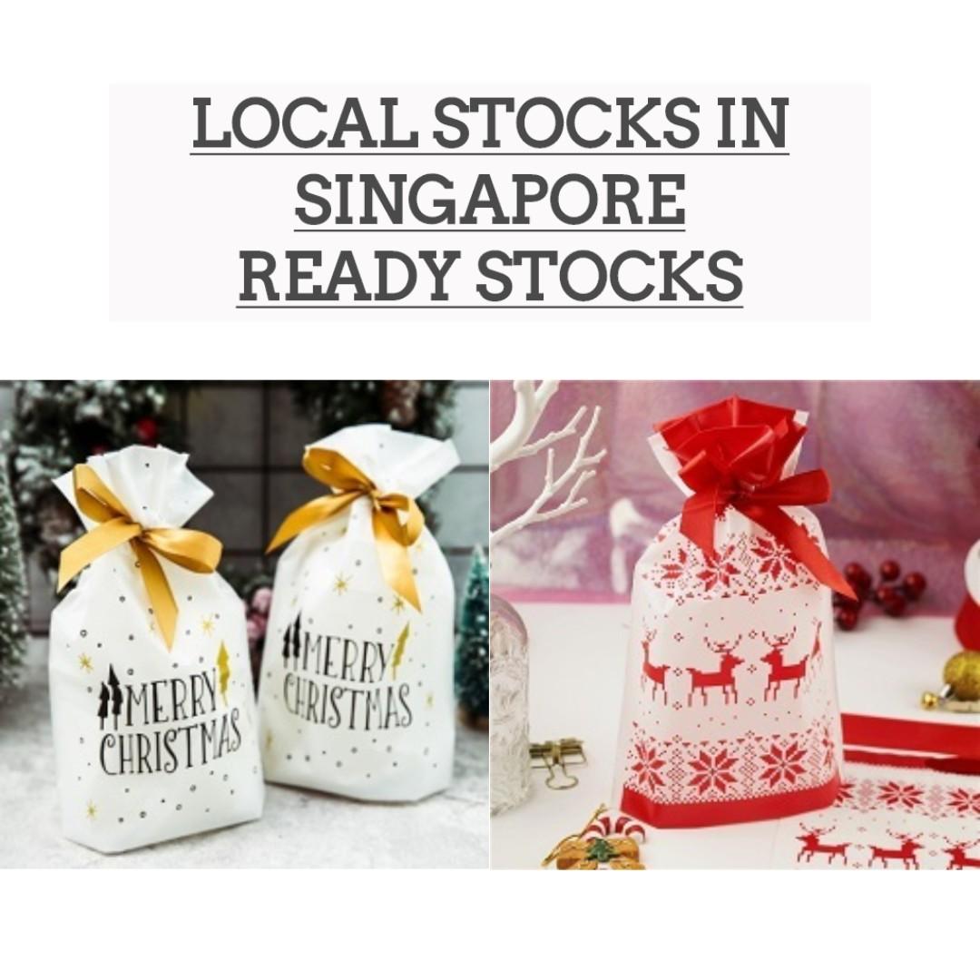 Christmas Gift Wrapper Design.Christmas Gift Bag Christmas Packaging Cookie Bag Self Adhesive Bag Gift Wrapper