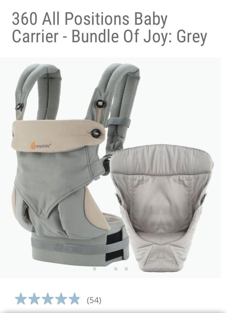 Ergo Baby Four Position 360 Carrier