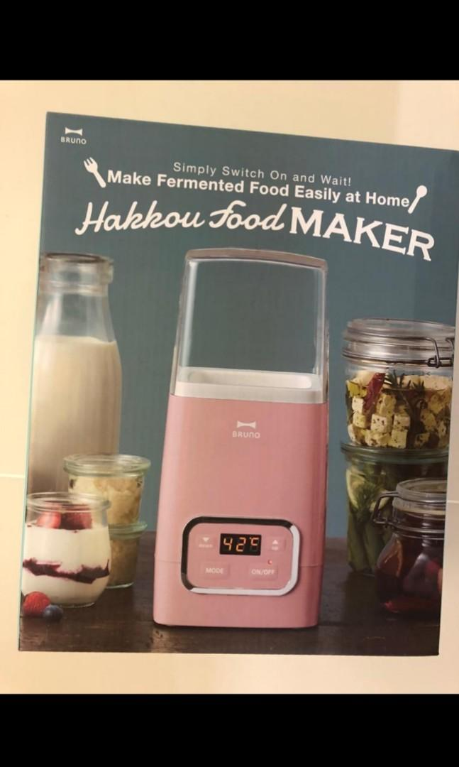 Hakkou Food Maker, Home Appliances, Kitchenware on Carousell
