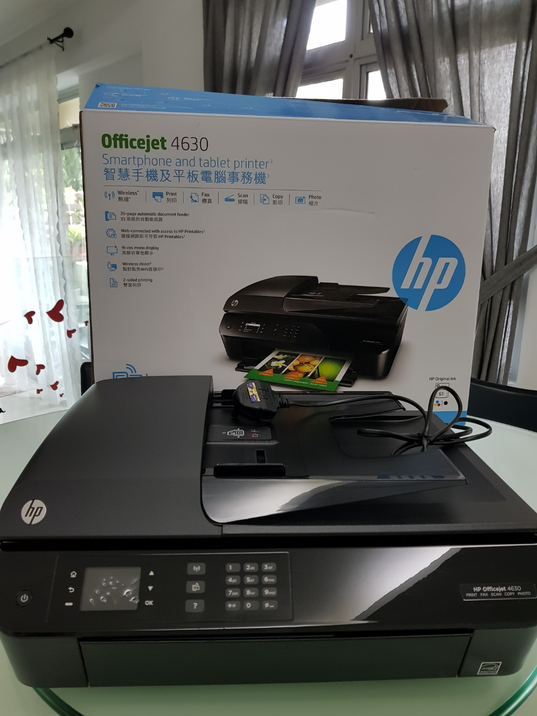 Black Friday Sales! HP Officejet 4630 e-All-in-One Printer