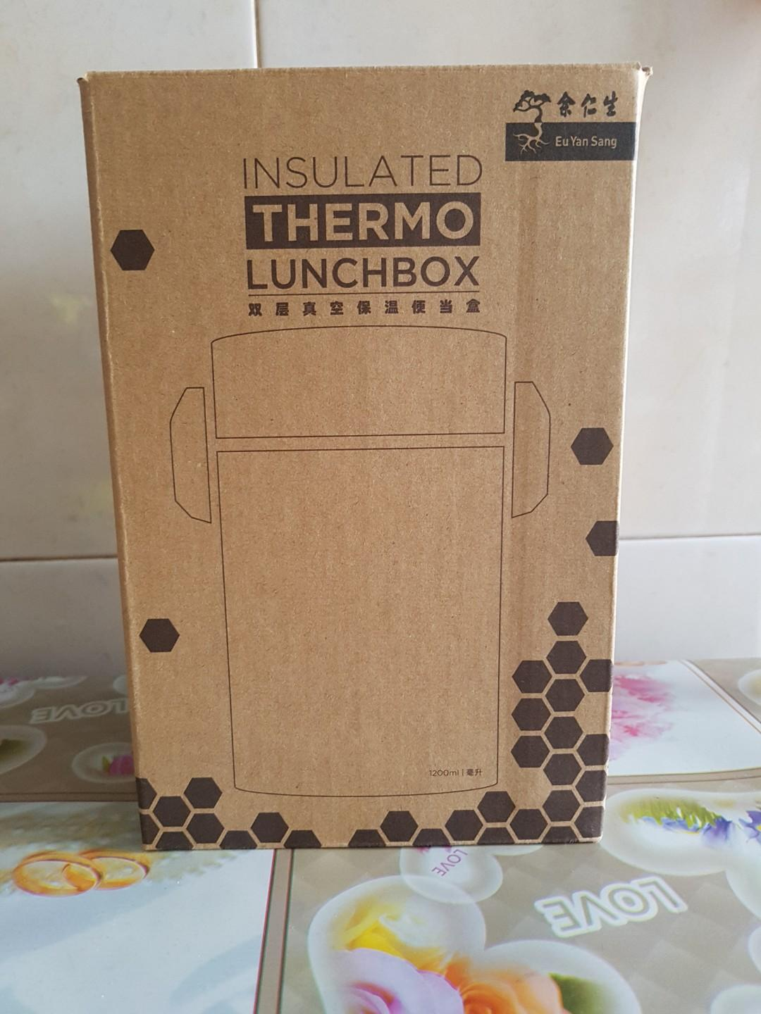 NEW Insulated Thermo Lunchbox