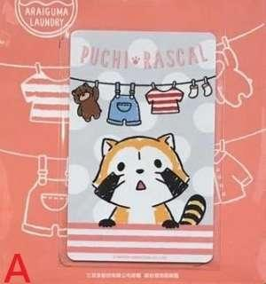 🚚 二代 2代 icash 2.0 小小浣熊的生活日常 icash2.0 晾衣服、洗刷刷 兩款可挑