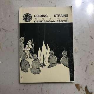 GIRL GUIDES SONG BOOK GUIDING STRAINS