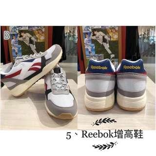 🚚 Reebox增高鞋