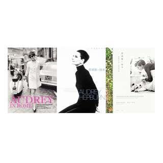 現貨 全新未拆 福袋 奧黛麗赫本 Audrey Hepburn 英文寫真攝影集 一個優雅的靈魂 甜蜜的日常 美味的記憶