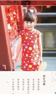 🚚 Instock kids cheongsam 2-7 yrs old CNY girl qipao