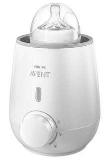 Brand New Philips Avent SCF355/00 Fast Bottle Warmer