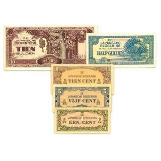 Set of 5 Netherlands Indies JIM WW2 1940's circ.-Unc.