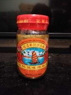 桂林辣椒油