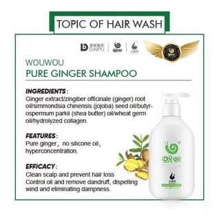 WOWO Ginger Hair Shampoo